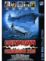 COUNTDOWN DIMENSIONE ZERO