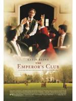 Il Club Degli Imperatori